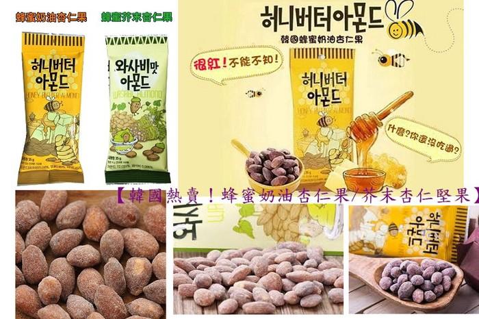 韩国香料大全图解